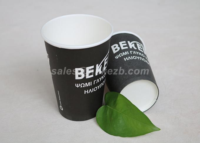 Tasses de papier jetables à mur unique de 7 onces, tasses de café de papier noires biodégradables