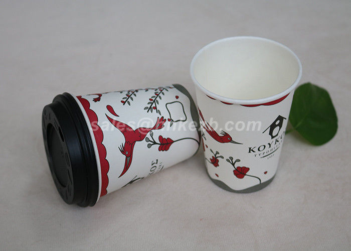 300ml Compostable Custom Printed Paper Cups , Recycled Paper Coffee Cups For Drinking
